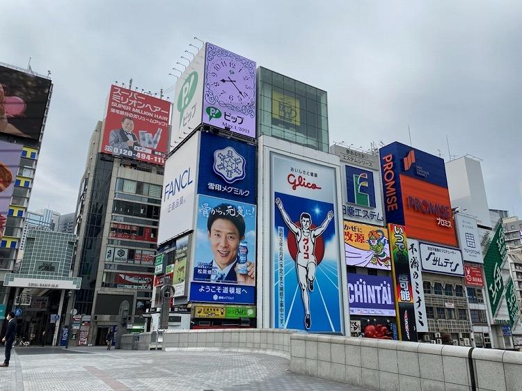 W大阪の朝食_e0401509_10140036.jpg