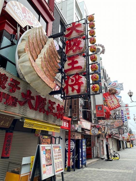 W大阪の朝食_e0401509_10140132.jpg