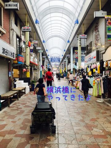 寒い日とこどもの日の横浜橋通り商店街。_b0349211_10390180.jpg
