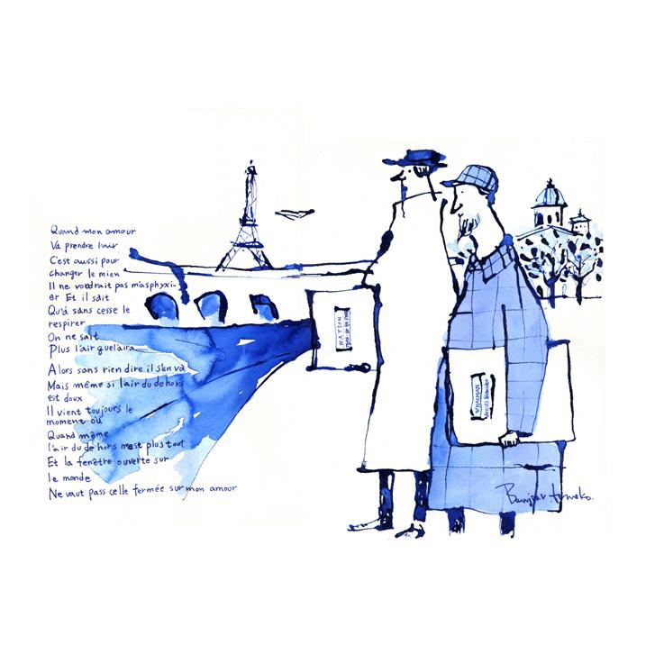 「Parisian painters」_c0186612_19101004.jpg