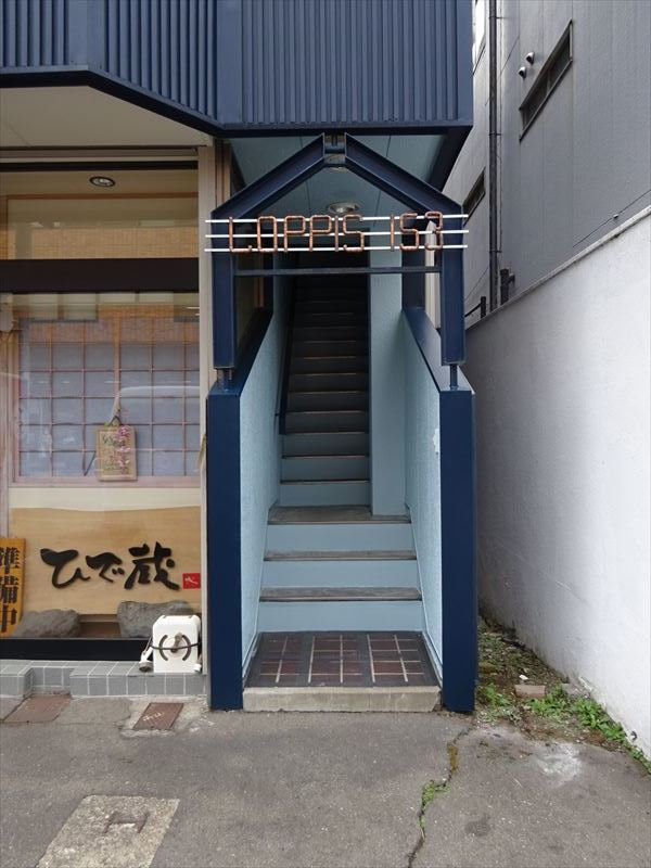 盛岡市中央通1丁目 「LOPPIS153」様 店舗改修工事 完成まで!_f0105112_04242503.jpg