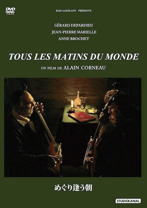 アントワーヌ&ジャン=バティスト・フォルクレ バロックの音_b0074416_19582513.jpg
