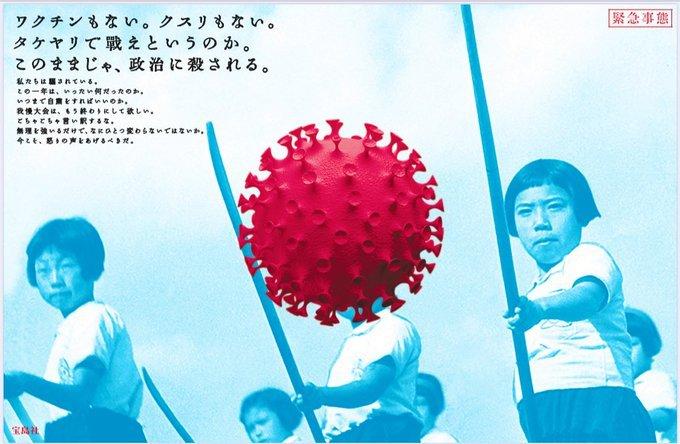 見応えある広告。──「宝島社 全30段新聞広告」_d0352022_16544182.jpeg
