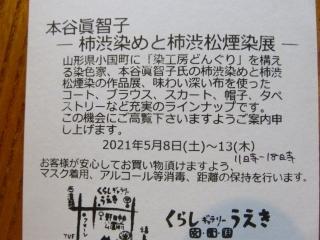 究める_e0030924_09365654.jpg