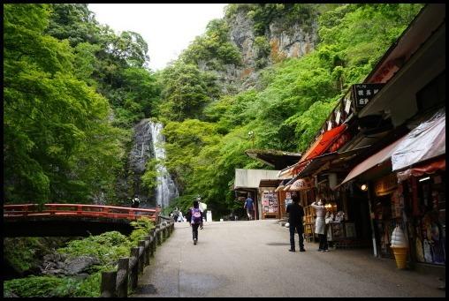 ウォーキング「箕面の滝」_d0024438_20251963.jpg