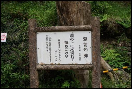 ウォーキング「箕面の滝」_d0024438_20254158.jpg