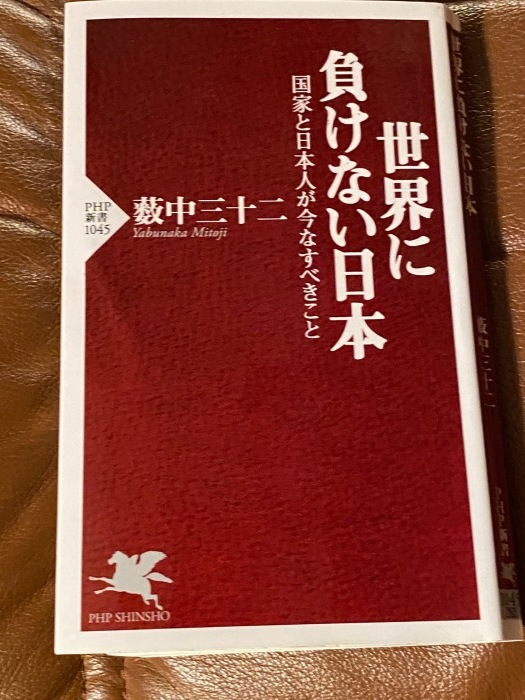 世界に負けない日本_b0084241_20523638.jpg