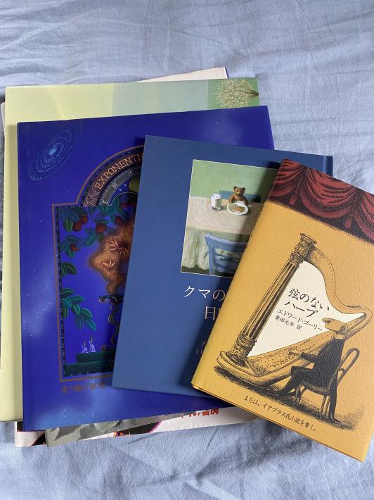 絵本を図書館へ - くちびるにトウガラシ