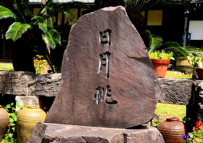 横浜港北、「綱島の旧家と緑をたずねる」を歩く  - アクティブシニア   庭よしのつぶやき