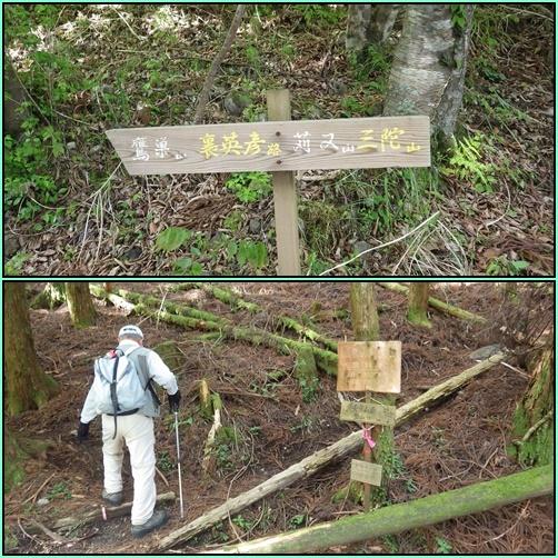 昨日のリベンジで英彦山へ_e0164643_16091178.jpg