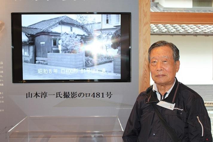 ○ ロ481号客車展示施設「うえまち駅」完成_f0111289_23021485.jpg