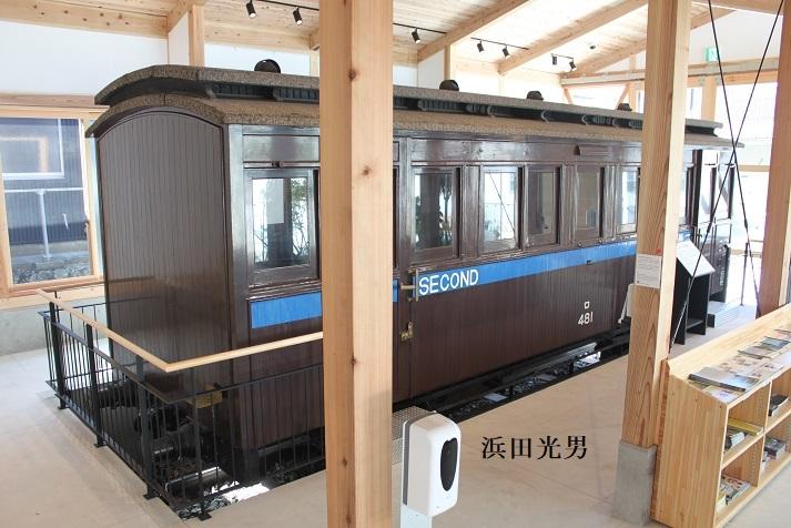 ○ ロ481号客車展示施設「うえまち駅」完成_f0111289_23025819.jpg