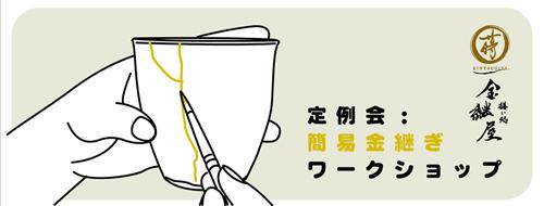 6月播州織切り売り市の日程のお知らせ_e0295731_22363311.jpg