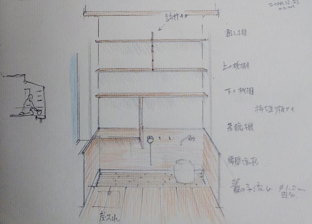 「芦屋の家」初回提案_f0230666_14194088.jpg