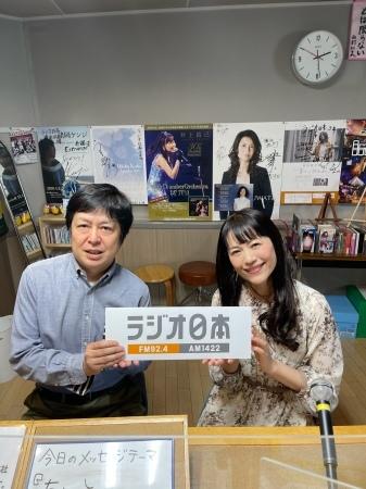 ラジオ日本『加藤裕介の横浜ポップJ 』ありがとうございました☆_a0087471_22372159.jpeg