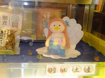 羽田空港*ディスプレイ2021 初夏_c0039736_13402981.jpg