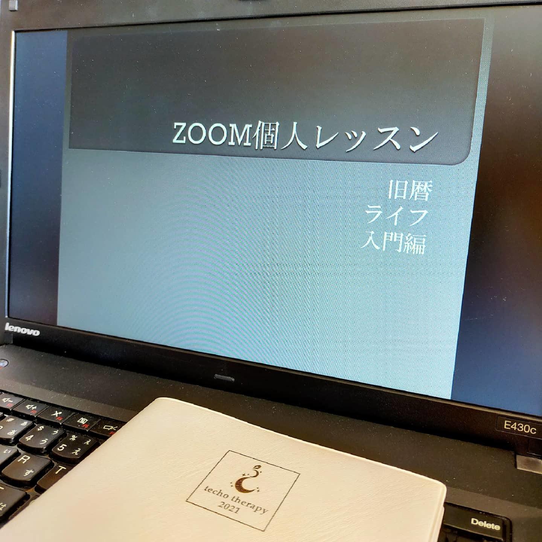 210514 ZOOM個人レッスンのメニューいろいろ✨_f0164842_16073671.jpg