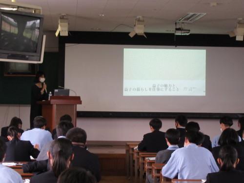 ましこ未来大学(MFC)開講!_d0101562_16372687.jpg