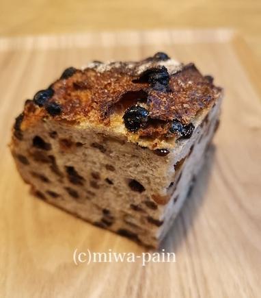 パン激戦区にまたまたパンとケーキの店、が!_e0197587_11512152.jpg