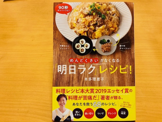 レシピ本 / sono_d0135801_17340296.jpg