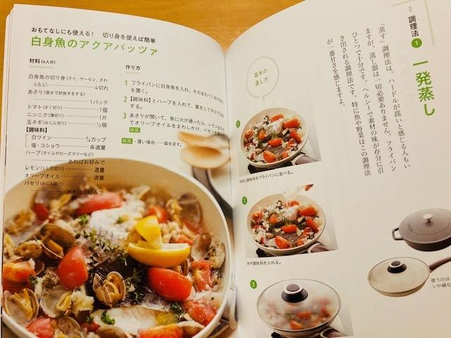 レシピ本 / sono_d0135801_17340533.jpg