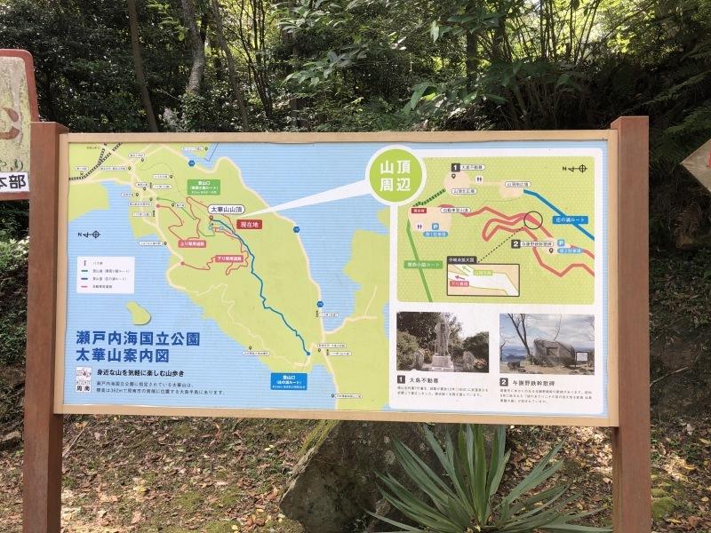 太華山ハイキング_d0116009_08551809.jpg