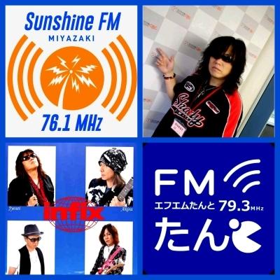 宮崎にも帰りたかぁーッ!宮崎SUNSHINE FM 〆の番組です~_b0183113_01251062.jpg