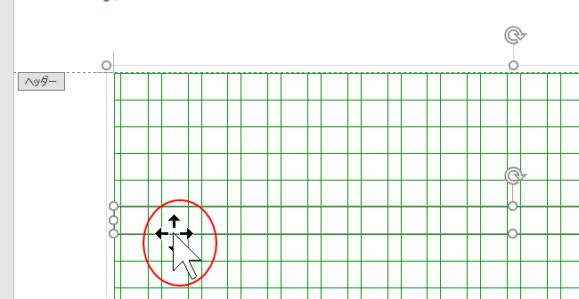 Wordの原稿用紙で途中の線が太い場合の対処方法_a0030830_15484739.png