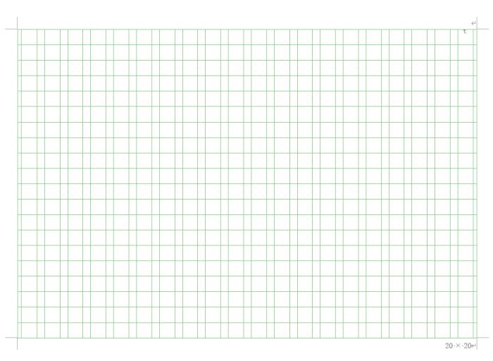 Wordの原稿用紙で途中の線が太い場合の対処方法_a0030830_16101503.png