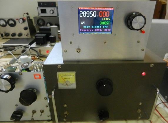 28MHz AM/SSB受信機の最終調整と久々の交信-7エリア漸くCFM_f0205744_16053048.jpg