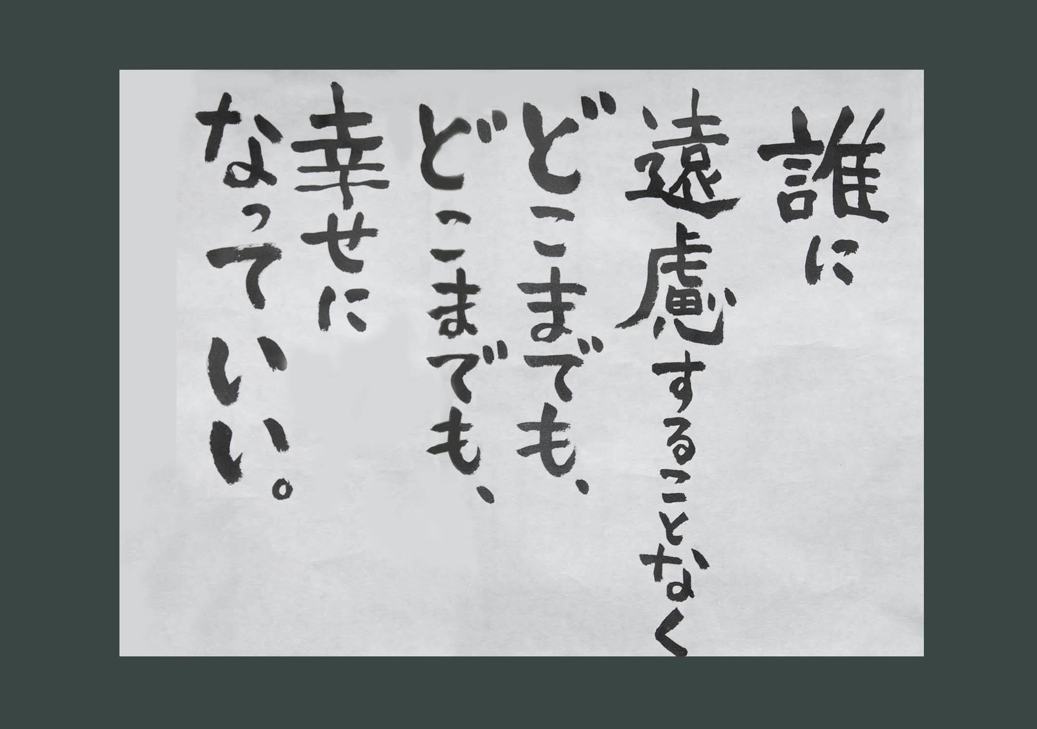 5月15日 快晴の土曜日_f0077849_18091850.jpg