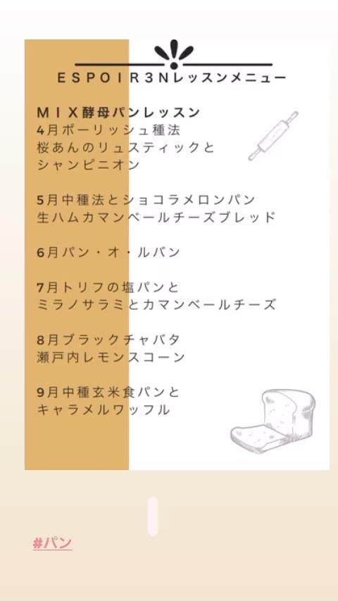 本日最終日、トリュフの塩パンとミラノサラミとカマンベールチーズ_c0162653_13103541.jpg