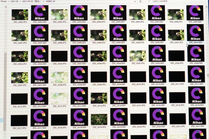アオバセセリ(とカードの異常 ?? :2021/5/3)_f0031682_07175682.jpg