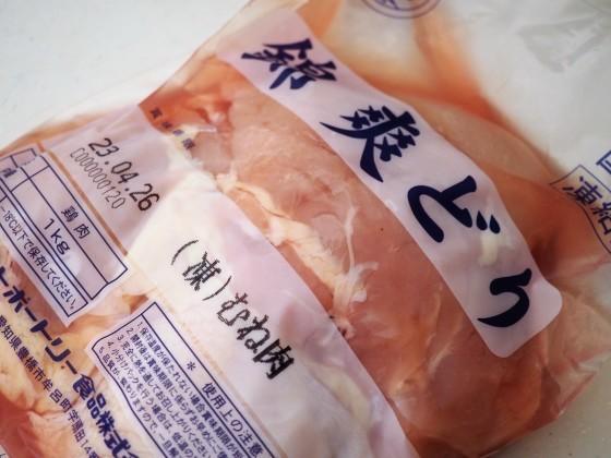 スパイシーな鶏むね肉_a0258686_07232276.jpg