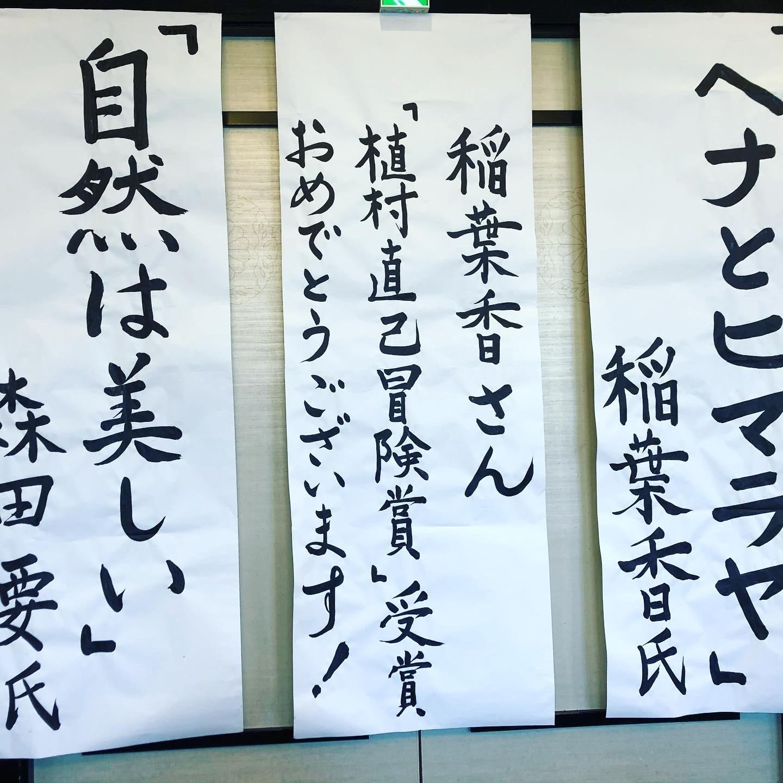 6/21  森田要氏によるヘナのワークショップ Vo.2  at Dolpo.BC(千早赤阪村)_e0111396_18022395.jpg