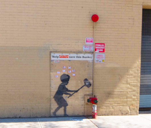 NYの街角アート、バンクシーさんの「ハンマー・ボーイ」壁画はココで見れます_b0007805_21013575.jpg