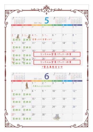 5/16-5/31【ランチのみ営業/ディナー休業】_e0345224_10554476.jpg