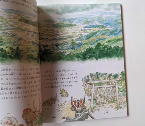 五十嵐大介さんの絵本2_a0265743_18013002.jpg
