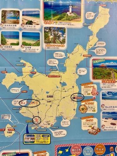 日本南端、波照間、西表島サンセットライブツアー【1:石垣島】_e0071652_15270289.jpeg
