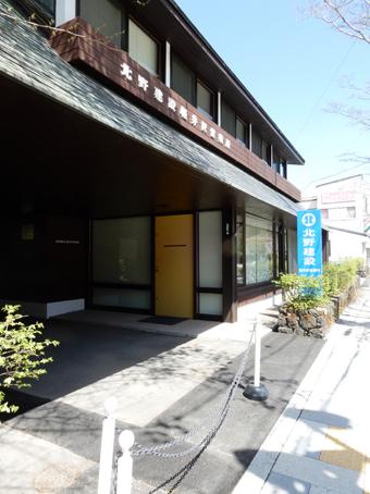 軽井沢で好きな建築と出会いました。_c0195909_10080832.jpg