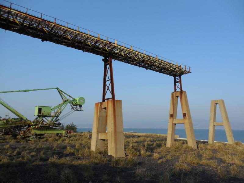 池島炭鉱_d0116009_18255205.jpg
