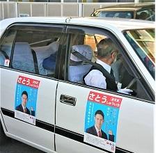参院選広島再選挙を無所属でたたかって(さとうしゅういち)_c0166264_19430558.jpg