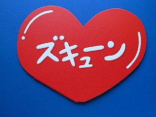 マスメディアが使っても、使いたくない日本語。_b0141773_20451185.jpg