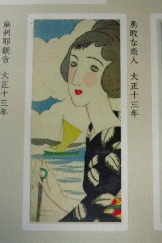 マスメディアが使っても、使いたくない日本語。_b0141773_20545439.jpg