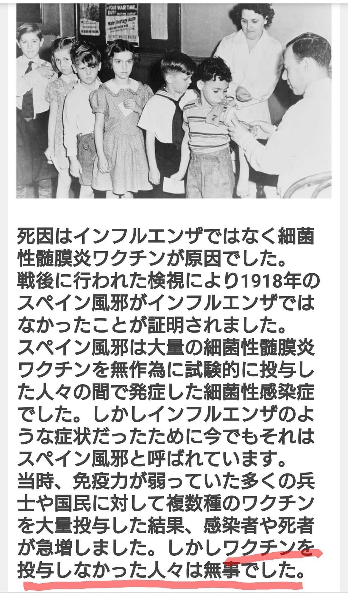 【超ド級:コロナ最新情報】日本での大量虐殺!WHOねつ造のパンデミック告発映画製作中!10年前アフリカで赤十字がワクチンを打って殺した「エボラの真相」!エボラやエイズ、ポリオもウイルスはなかった!_e0069900_06343427.jpg