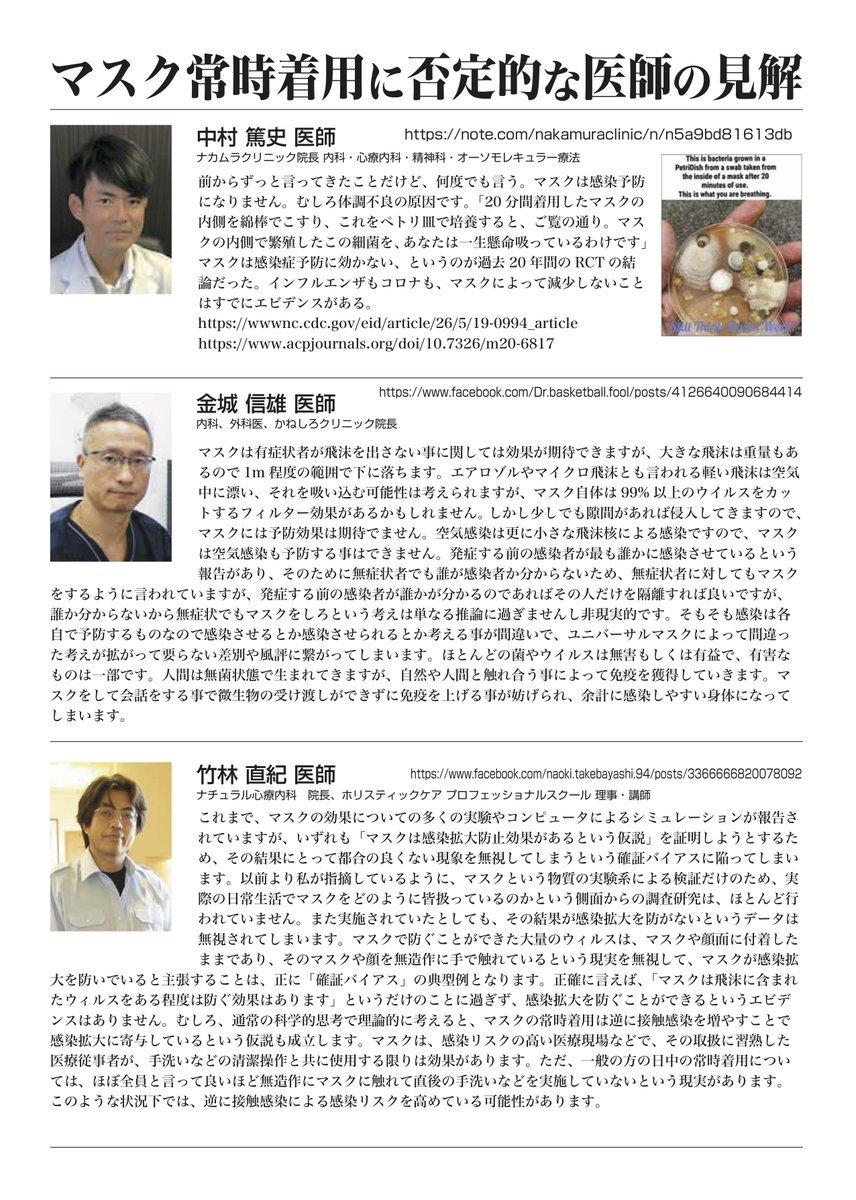 【超ド級:コロナ最新情報】日本での大量虐殺!WHOねつ造のパンデミック告発映画製作中!10年前アフリカで赤十字がワクチンを打って殺した「エボラの真相」!エボラやエイズ、ポリオもウイルスはなかった!_e0069900_06392453.jpg