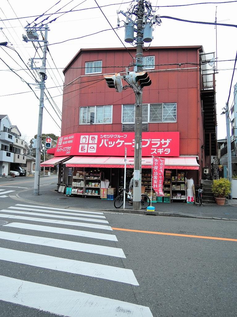 ある風景:Shirahata, Oguchi@Yokohama #2_d0393923_00151013.jpg