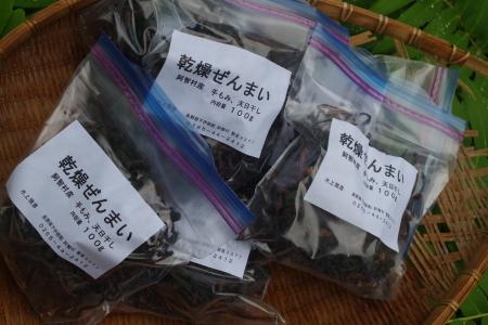 乾燥ゼンマイ 販売開始します。_f0114346_07151604.jpg