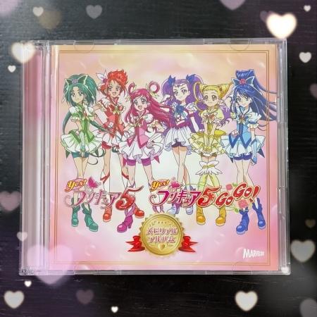 4月7日発売!Yesプリキュア5 Yesプリキュア5GoGo メモリアルアルバム_a0087471_09512698.jpeg