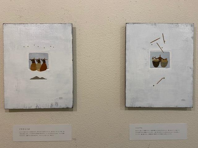 ② 2021 戸次祥子個展 shoko bekki solo exhibition [ 鉱物と稜線 ]明日からです!_e0151902_14304989.jpg